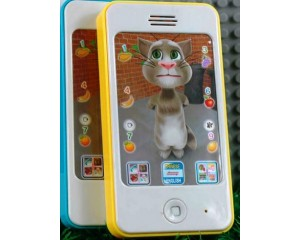 http://www.outlet-mall.cz/158-thickbox/mobilni-telefon-edukativni-hracka.jpg