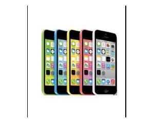 http://www.outlet-mall.cz/98-thickbox/chytry-dual-sim-telefon.jpg